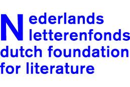Letterenfonds | logo