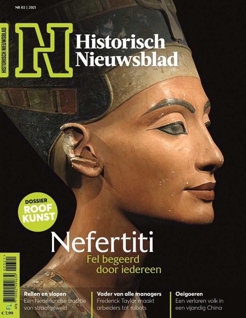 Cover Historisch Nieuwblad 2021-3 met buste van Nefertiti
